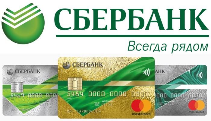 совкомбанк онлайн заявка на кредит оформить консалтцентр